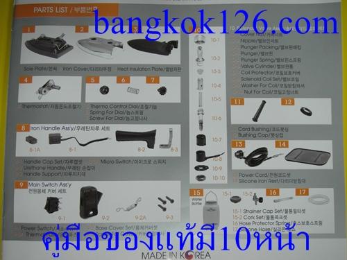 SAM_2807