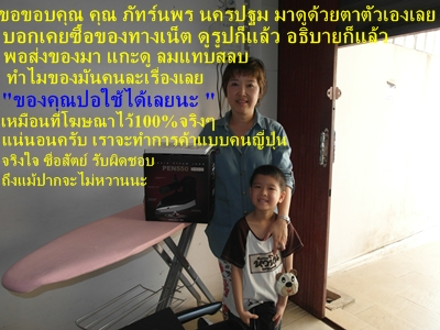 SAM_2942