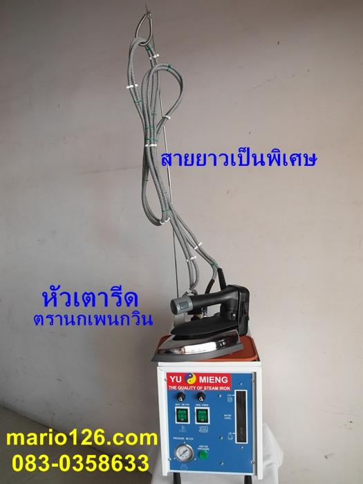 SAM_4863