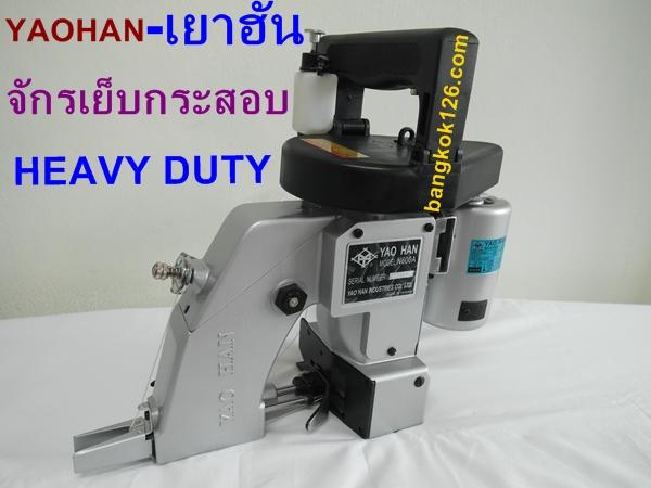 SAM_4986_2